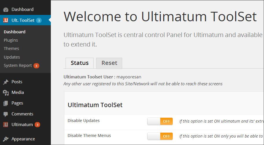 Ultimatum WordPress Framework