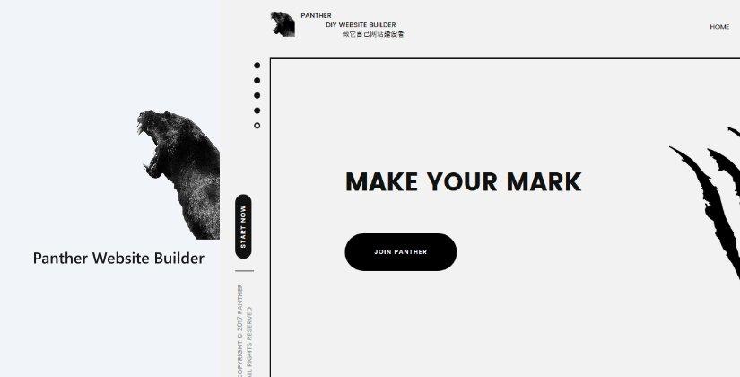 panther web design software list 2018 blog