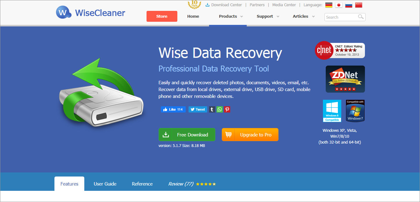 Wise Cleaner Data Recovery